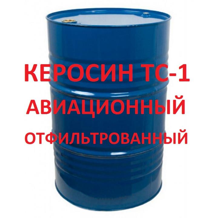 Керосин ТС-1 (200 л.)