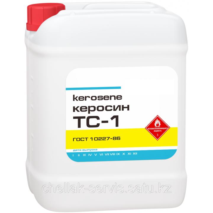 Керосин ТС-1 (20 л.)