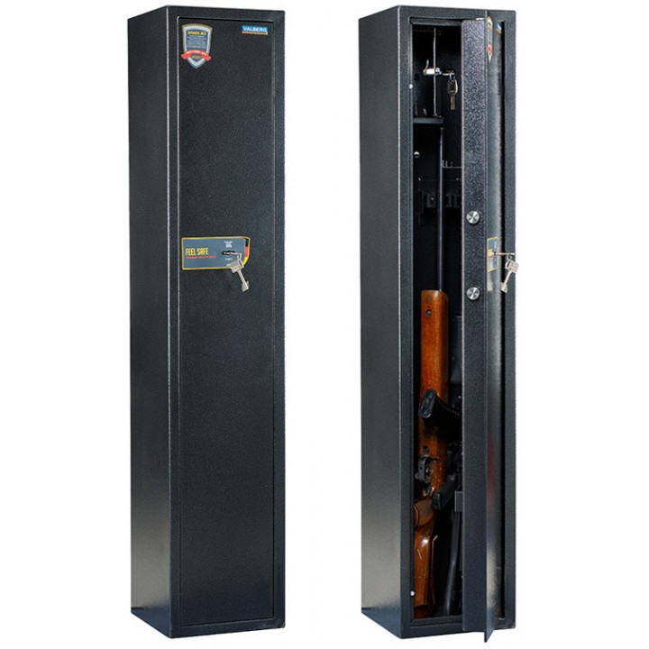 Сейф для оружия АРСЕНАЛ 130T