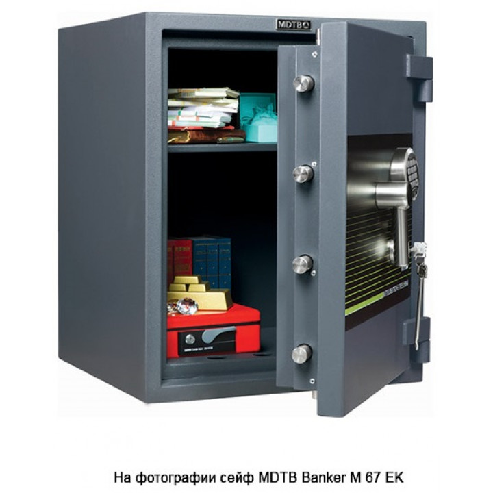Сейф MDTB BANKER M 1255 2K